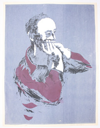 "Screen print, ""Dave"", [1960 and 1980]. Joseph Prezament. Jewish Public Library Archives, 1291_00130."